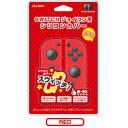 【Nintendo Switch】Switchジョイコン用シリコンカバー RED アローン [ALG-NSSCR]【返品種別B】