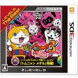 【3DS】妖怪ウォッチ3 テンプラ レベルファイブ ザ ベスト 【税込】 レベルファイブ [CTR-2-BY4J ヨウカイウォッチ3 テンプラ Best]【返品種別B】【RCP】