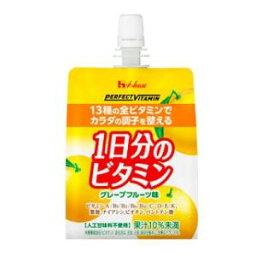 1日分のビタミンゼリー グレープフルーツ味 180g ハウスウェルネスフーズ PV1ニチブンビタミンゼリフル-ツ