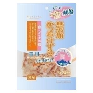 猫用 無添加減塩 かつおけずり うすうす花 20g  ペッツルート ネコヨウゲンエンカツオケズリウスウス