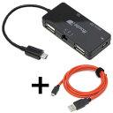 RUH-OTGU2CR+C ルートアール 充電可能OTG SDカードリーダー付き2ポートUSBハブ + microUSBケーブル1.0m