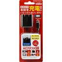 【Nintendo Switch】ACアダプタSW ゲームテ...