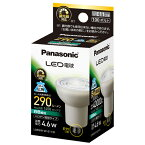LDR5WWE11D パナソニック LED電球 ハロゲン電球形 290lm(白色相当)【調光器対応】 Panasonic [LDR5WWE11D]