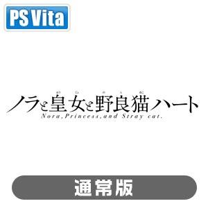 プレイステーション・ヴィータ, ソフト PS Vita HARUKAZE VLJM-38023 PSV