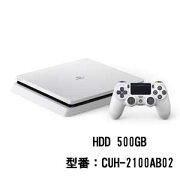 PlayStation ホワイト ソニー・インタラクティブエンタテインメント