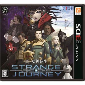 Nintendo 3DS・2DS, ソフト 3DS DEEP STRANGE JOURNEY CTR-P-AJ9J 3DS