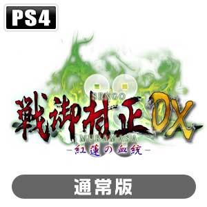 https://item.rakuten.co.jp/jism/4562106781635-54-27073-n/