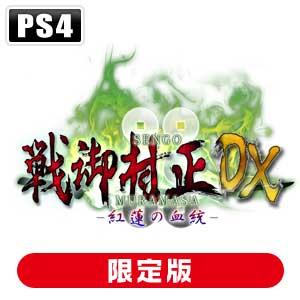 https://item.rakuten.co.jp/jism/4562106781642-54-27073-n/