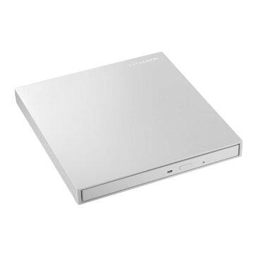 DVRP-UT8LWA I/Oデータ USB3.0 ポータブルDVDドライブ(パールホワイト)