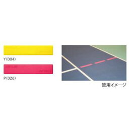 YONEX AC510 004 ヨネックス コートマーカー I字形状16枚入り(イエロー・70×350mm) YONEX
