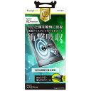 TR-XPXZP-PFT-SKFRC トリニティ Xperia XZ Premium(SO-04J)用 液晶保護フィルム 衝撃吸収 自己治癒機能 光沢 Simplism Shock Absorbing & FlashRevive Film for Xperia XZ Premium Crystal Clear [TRXPXZPPFTSKFRC]【返品種別A】
