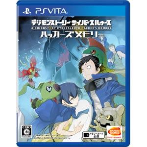 【封入特典付】【PS Vita】デジモンストーリー サイバースルゥース ハッカーズメモリー(通…