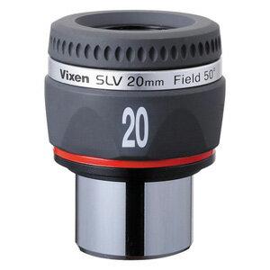 カメラ・ビデオカメラ・光学機器, 天体望遠鏡 SLV20MM SLV20mm