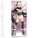 PA-STD6420 ハクバ マルチクリアスタンド (Fate/Gra...
