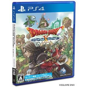 【PS4】ドラゴンクエストX 5000年の旅路 遥かなる故郷へオンライン スクウェア・エニック…