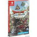 【Nintendo Switch】ドラゴンクエストX 500