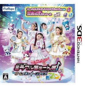 【3DS】ミラクルちゅーんず!ゲームでチューンアップ!だプン! フリュー [CTR-P-BG7…