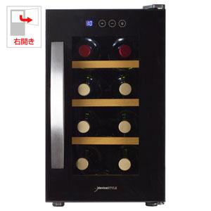 CE-8W デバイスタイル ワインセラー(8本収納) 【右開き】 deviceSTYLE [CE8W]【返品種別A】【送料無料】(標準設置無料)