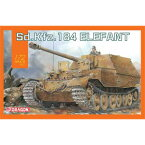 1/72 WW.II ドイツ軍 Sd.Kfz.184エレファント 重駆逐戦車【DR7515】 ドラゴンモデル