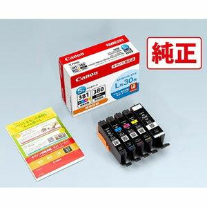 BCI-381+380/5MP キヤノン 純正インクタンク BCI-381+380/5MP(5色マルチパック)+写真用紙(L判)30枚付き