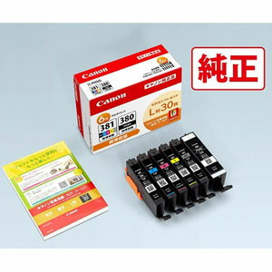 BCI-381+380/6MP キヤノン 純正インクタンク BCI-381+380/6MP(6色マルチパック)+写真用紙(L判)30枚付き