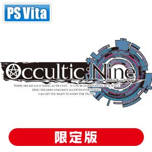 【特典付】【PS Vita】OCCULTIC;NINE(限定版) 5pb. [FVGK-015…