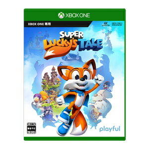 【Xbox One】Super Lucky's Tale マイクロソフト [FTP-00022…