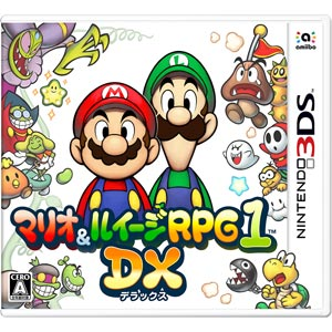 Nintendo 3DS・2DS, ソフト 3DSRPG1 DX CTR-P-BRMJ 3DSRPG
