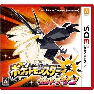 【3DS】ポケットモンスター ウルトラサン ポケモン [CTR-P-A2AJ 3DSポケモン …