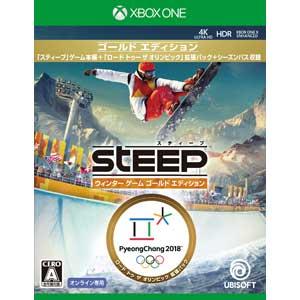【Xbox One】スティープ ウインター ゲーム ゴールド エディション ユービーアイソフト…