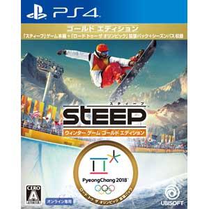 【PS4】スティープ ウインター ゲーム ゴールド エディション ユービーアイソフト [PLJ…