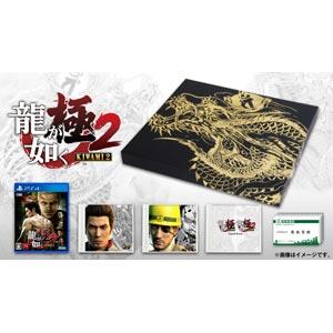 【デジタル特典付】【PS4】龍が如く 極2 限定版の極み セガゲームス [HSN-0031 P…