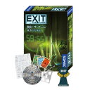 EXIT 脱出:ザ・ゲーム 秘密の実験室 グループSNE