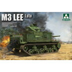 1/35 米軍 M3 リー 中戦車(後期型)【TKO2087】 タコム