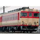 [鉄道模型]カトー 【再生産】(Nゲージ) 6117 キハ65