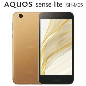 SH-M05-N シャープ AQUOS sense lite SH-M05 (ゴールド) 5.0インチ SIMフリースマートフォン