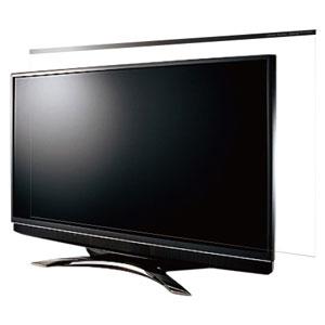 C2ALGB205202127 ニデック 52V型対応 液晶テレビ保護パネル LEQUA GUARD(レクアガード)