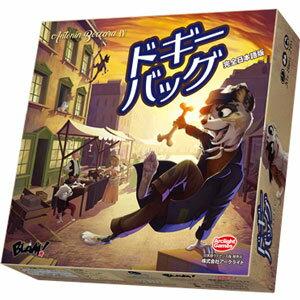 ドギーバッグ 完全日本語版 アークライト [ドギ-バツグニホンゴ]【返品種別B】