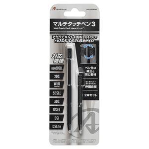 new3DSLL/3DSLL/3DS/2DS/DSiLL/Dsi/DSLite/WiiU対応 マルチタッチペン3(ブラック) アンサー [ANS-3D082BK マルチタッチペン3 ブラック]