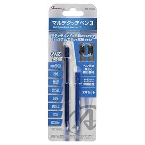 new3DSLL/3DSLL/3DS/2DS/DSiLL/Dsi/DSLite/WiiU対応 マルチタッチペン3(ブルー) アンサー [ANS-3D082BL マルチタッチペン3 ブルー]【返品種別B】