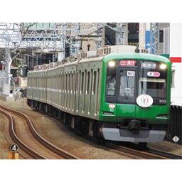[鉄道模型]グリーンマックス (Nゲージ) 50594 東急5000系 (5122編成 青ガエルラッピング) 8両編成セット (動力付き)