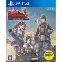 【PS4】戦場のヴァルキュリア リマスター 新価格版 セガゲ...