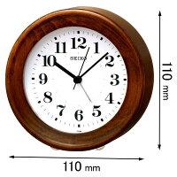KR899B セイコークロック 置き掛け兼用時計 目覚まし時計 [KR899B]【返品種別A】