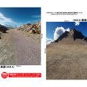 ジオラマシートNEO FREE 高地セットA(HG)【DSHGF-M002N】 箱庭技研
