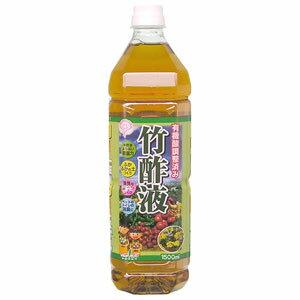中島商事 有機酸調整済み 竹酢液 1.5L