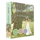 Corel VideoStudio Pro for Wedd