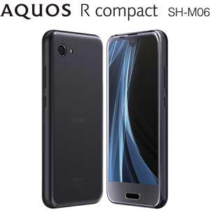 SH-M06-S シャープ AQUOS R compact SH-M06 (シルバーブラック) 4.9インチ SIMフリースマート...