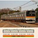 [鉄道模型]トミーテック (N) 鉄道コレクション JR 205系3000番代 川越線・八高線 4両セット