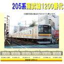 [鉄道模型]トミーテック (N) 鉄道コレクション JR 205系1200番代 南武線 6両セット