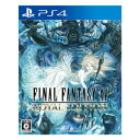 【PS4】ファイナルファンタジーXV ロイヤルエディション ...